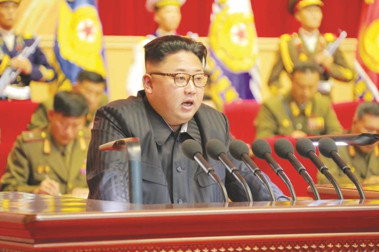 מנהיג קוריאה הצפונית, קים ג'ונג און. צילום: רויטרס