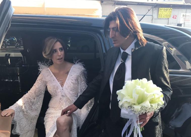 """גילי ו-ורד ארגוב ביום חתונתם. צילום: יח""""צ"""