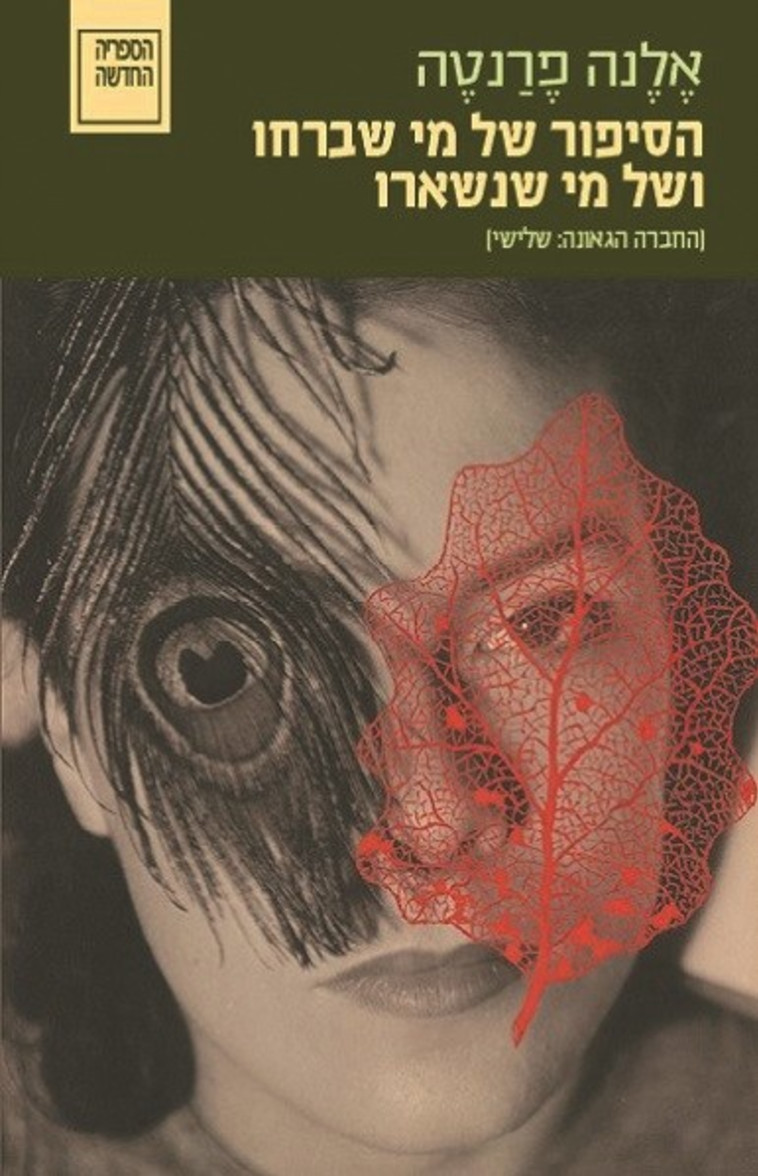 תרגום מופלא לעברית