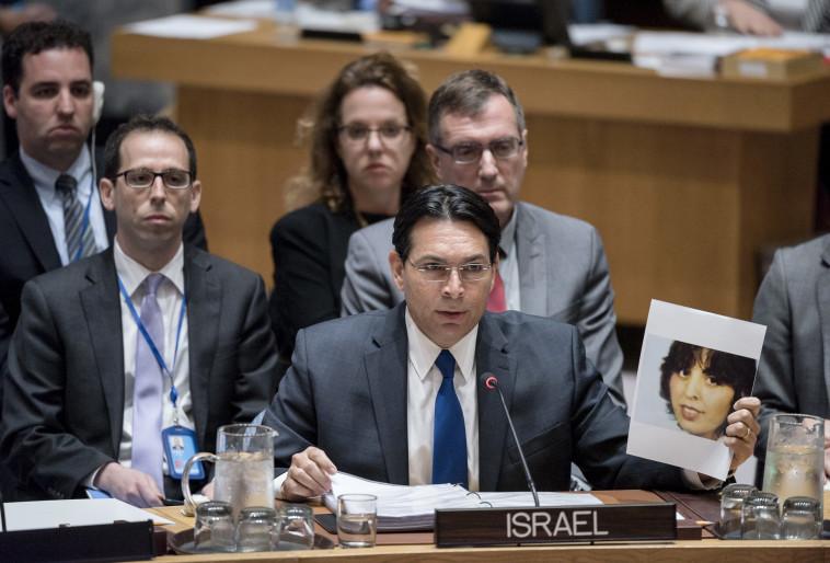 דנון בדיון במועצת הביטחון. צילום: UN Photo/Rick Bajornas