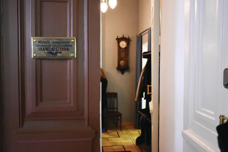 """הבית של וכטנגוב. """"הבית בו החל התיאטרון"""". צילום: FSU"""