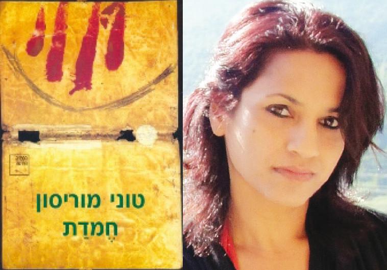 איריס אליה-הכהן כותבת על סת'. צילום: לילך הברמן, CC BY-SA 3.0