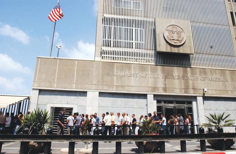 """שגרירות ארה""""ב בת""""א. צילום: ראובן קסטרו"""