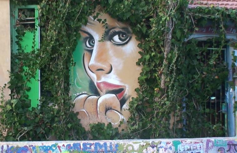 אומנות רחוב בתל אביב. צילום: יצחק בן נר