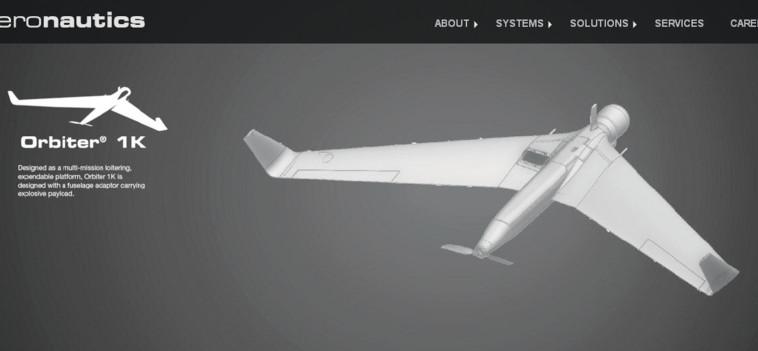 """המזל""""ט """"המתאבד"""". צילום: אתר Aeronautics"""