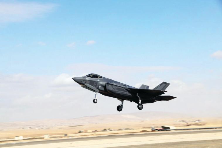 """מטוס F-35. מסר משולש. צילום: דובר צה""""ל"""