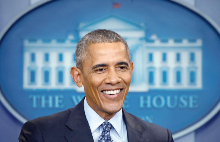 """אובמה. """"השגריר לשעבר כעס שתקפתי אותו"""". צילום: רויטרס"""