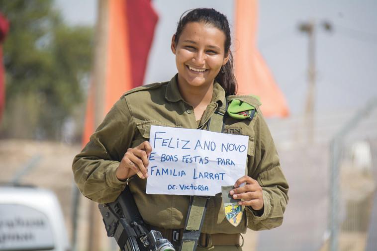 """ברזיל- סמל ויקטוריה להט. צילום: דובר צה""""ל"""