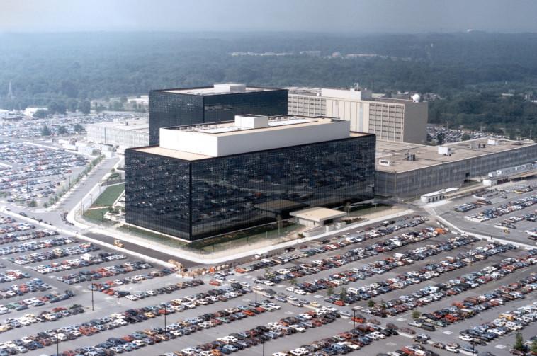 מטה ה-NSA בפורט מיד, מרילנד. צילום: רויטרס
