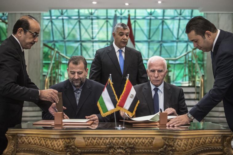 הסכם הפיוס בין פתח וחמאס. צילום: AFP