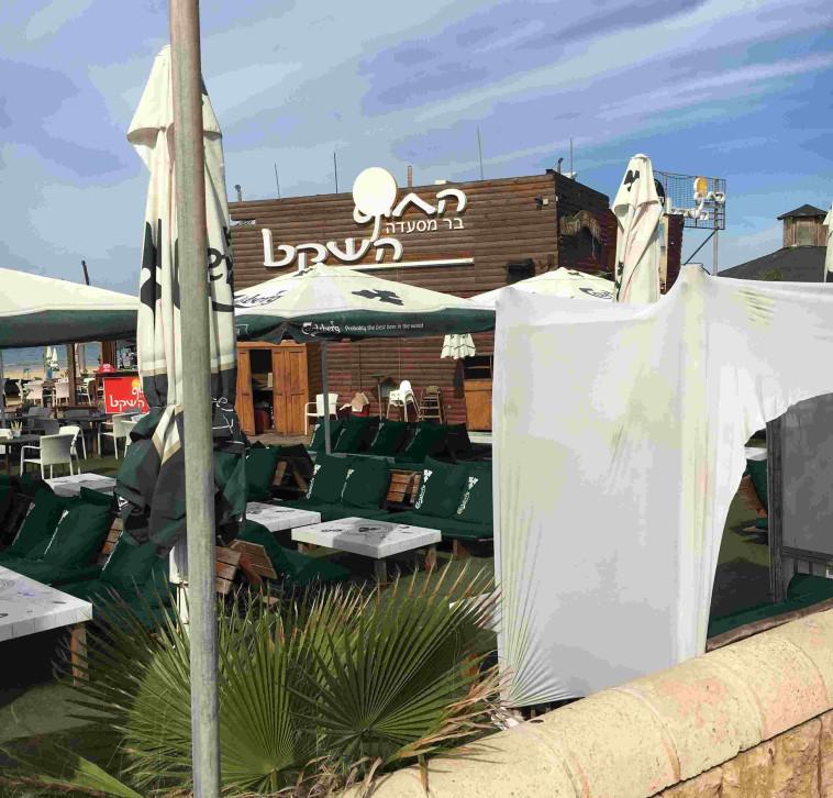 מסעדת החוף השקט. צילום: דוברות המשרד המשפטים