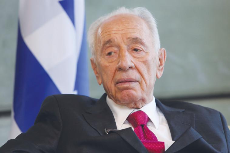 שמעון פרס. צלם : יעקב נחומי, פלאש 90