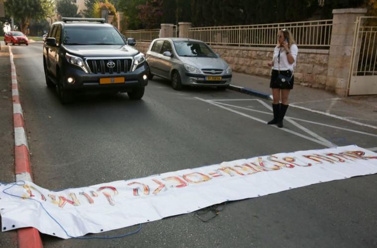 """שלט מחאה בכניסה למעון רה""""מ. צילום: מרק ישראל סלם"""