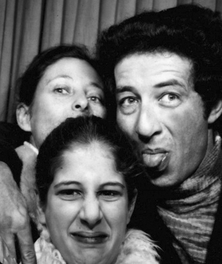 אבא נחצ'ה, אמא דליה וסי היימן. אלבום פרטי