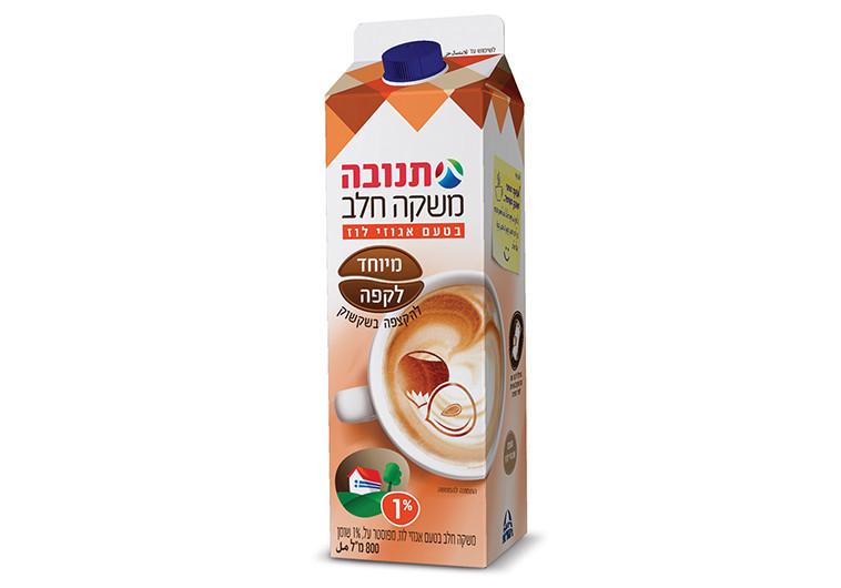 """משקה חלב לקפה בטעם אגוז לוז, צילום: יח""""צ"""