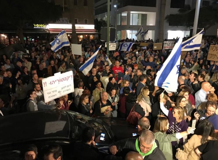 ההפגנה ברוטשילד בתל אביב. צילום: אבשלום ששוני
