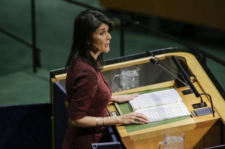 """ניקי היילי נואמת בעצרת האו""""ם. צילום: איי.אף.פי"""