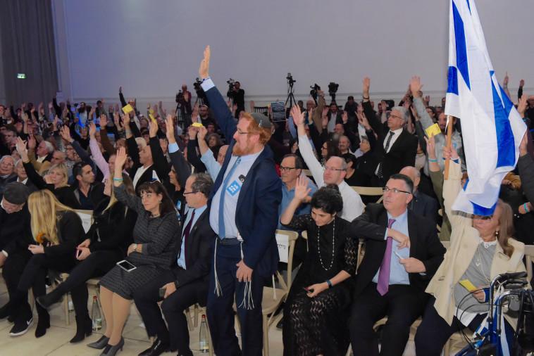 הצבעה של מרכז הליכוד על סיפוח יהודה ושומרון. צילום: אבשלום ששוני
