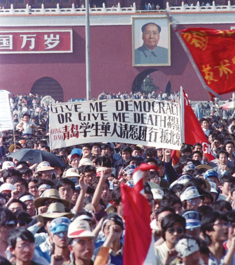 ההפגנות בסין ב-1989. צילום: רויטרס