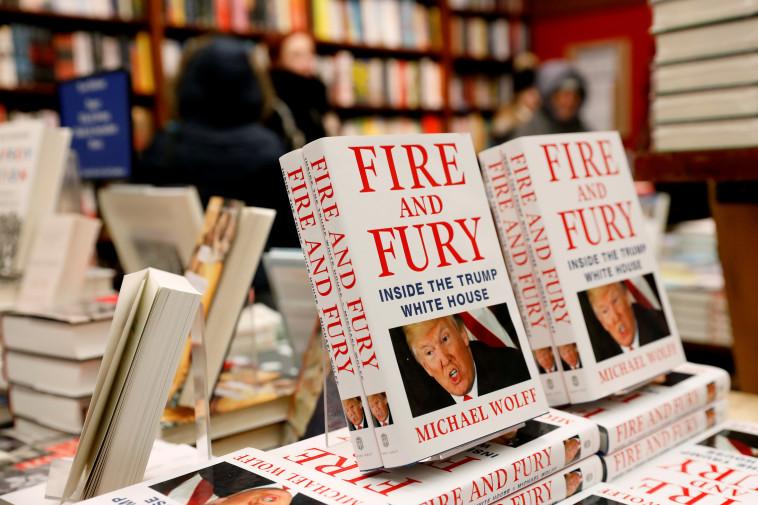 הספר החדש על טראמפ. ללא קרדיט