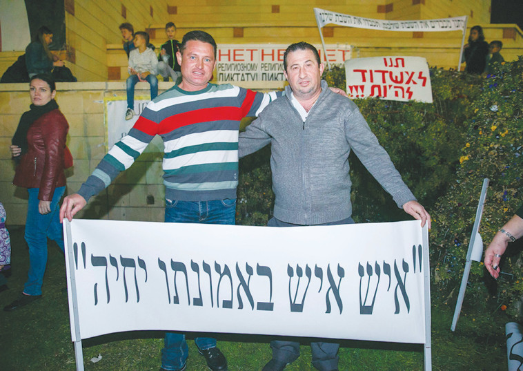 ההפגנה באשדוד. צילום: לירון מולדובן