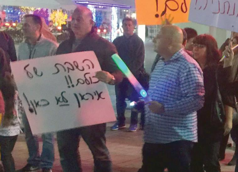 הפגנה בנתניה נגד סגירת עסקים בשבת. צילום: בוריס צילורניק