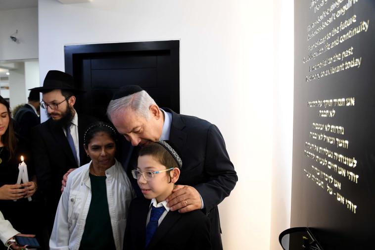 """""""ביטא אהבת ישראל"""". נתניהו בטקס. צילום: אבי אוחיון, לע""""מ"""