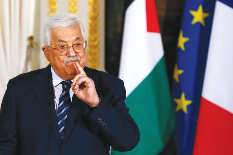 אבן מאזן. זה הזמן לפעול כדי לשנות את הנרטיב השולט ביחס לישראל והפלסטינים. צילום: רויטרס