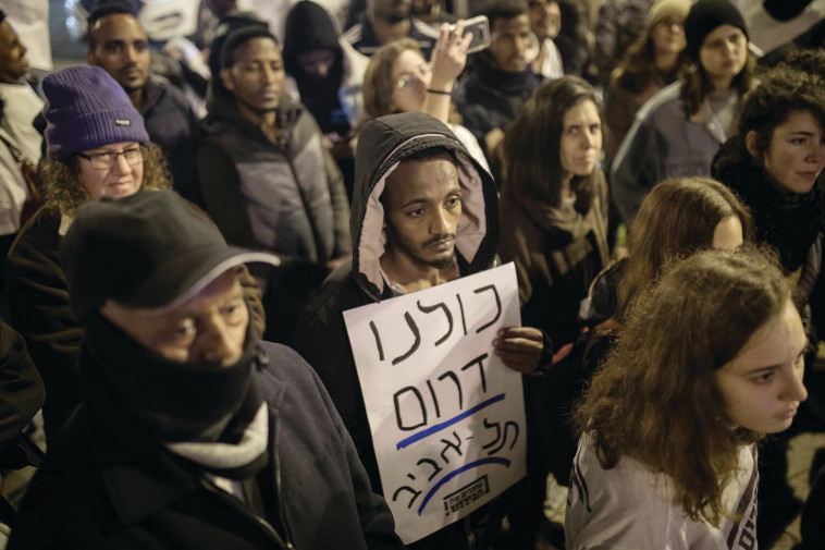 הפגנה נגד גירוש מסתננים בתל אביב. צילום: הדס פרוש, פלאש 90