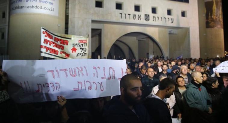 ההפגנה הערב באשדוד. צילום: לירון מולדובן