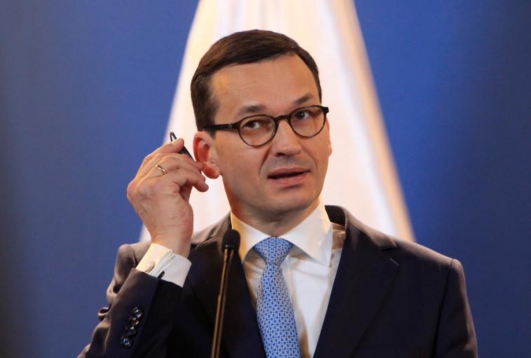 Une nouvelle loi sur la Shoah ne plait pas à Netanyahu — Pologne