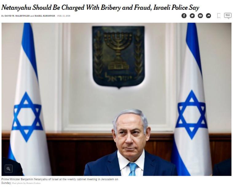 סיקור ההמלצות בניו יורק טיימס. צילום מסך מתוך THE NEW YORK TIMES
