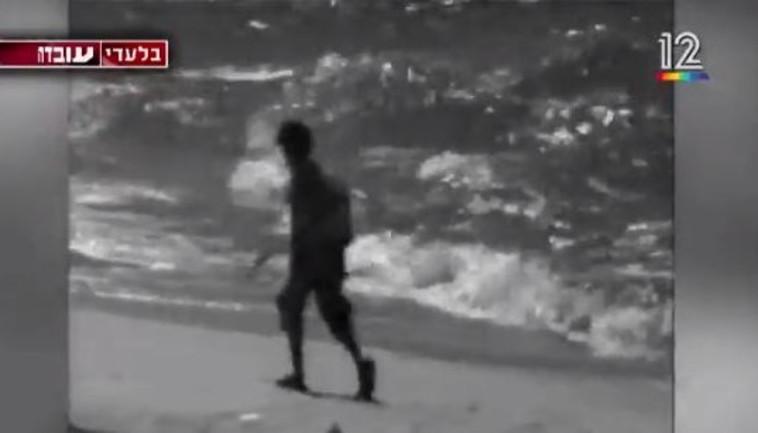 """הולך בנחישות לשום מקום"""": התמונות של אברה מנגיסטו נחשפות 478561"""