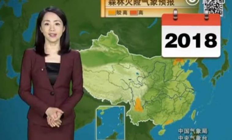 בגיל 44 יאנג נראת כמו סיימה הרגע תיכון. מתוך: יוטיוב