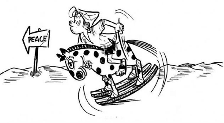 קריקטורה של דוש