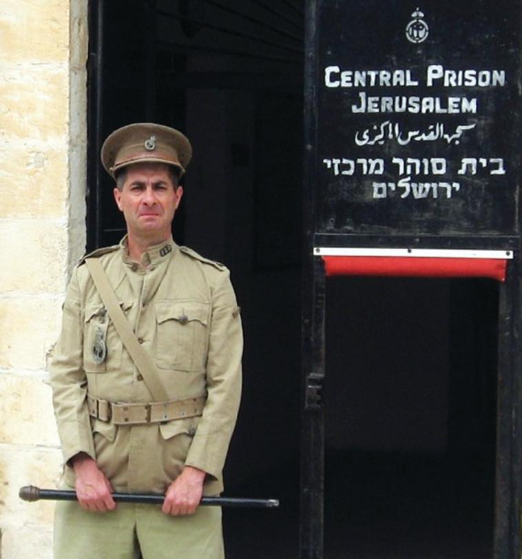 """מוזיאון אסירי המחתרות. יח""""ץ"""