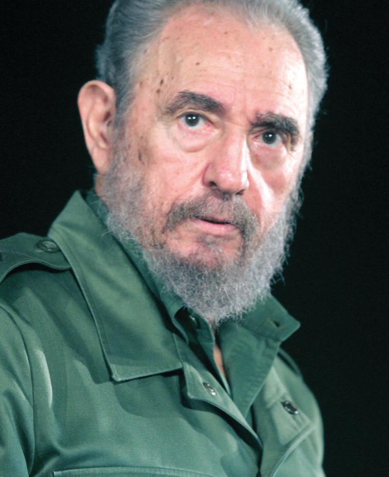 פידל קסטרו. צילום: רויטרס