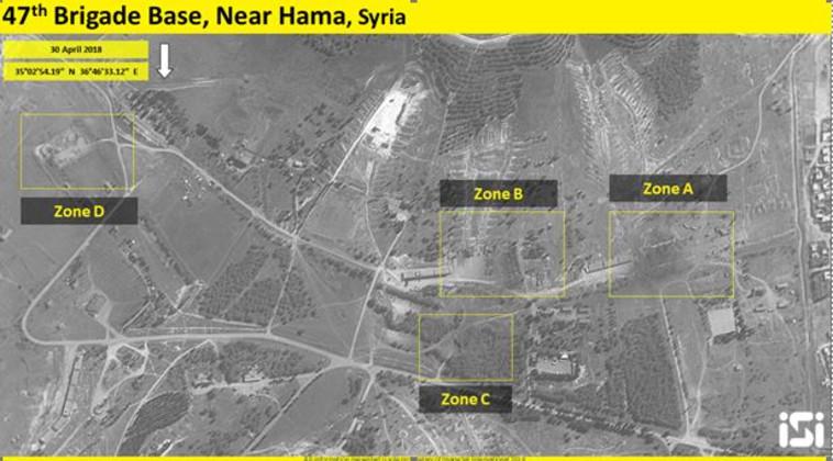 תצלומי הלוויין של אחד הבסיסים שהותקף בחמה. צילום  ImageSat International: (ISI)