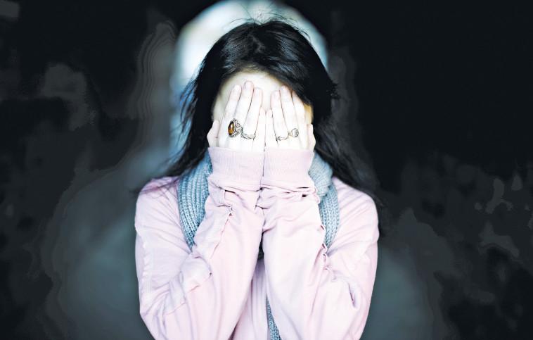 אילוסטרציה, אישה בדיכאון. צילום: אינג אימג'