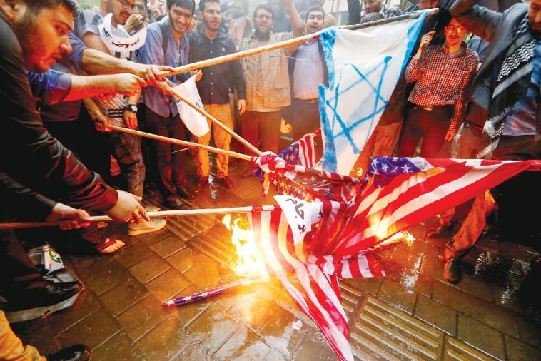 מפגינים בטהרן. צילום: AFP