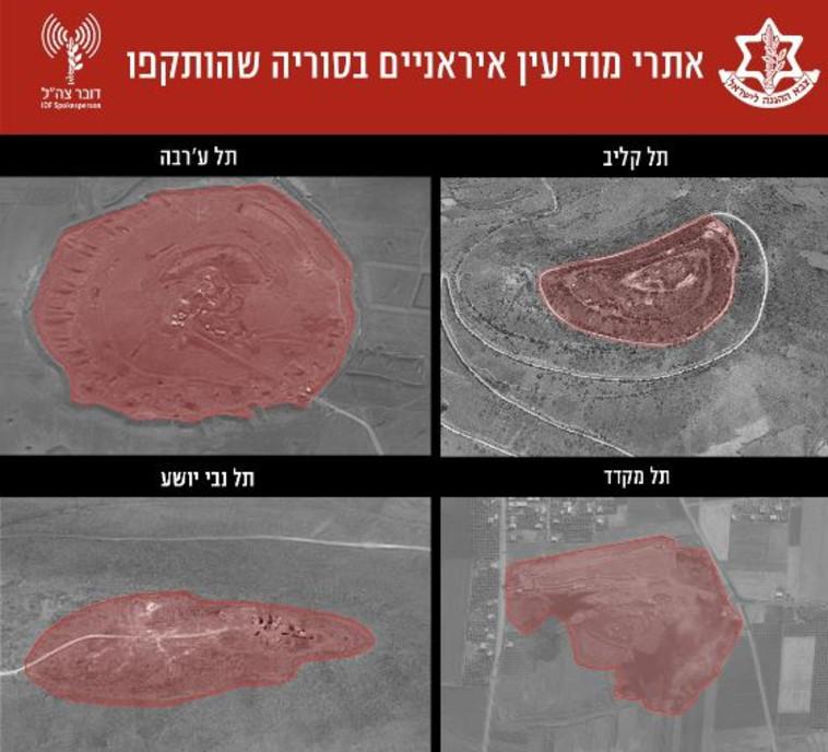 """תצלום אוויר של אתרים איראניים שהותקפו בסוריה. צילום: דובר צה""""ל"""