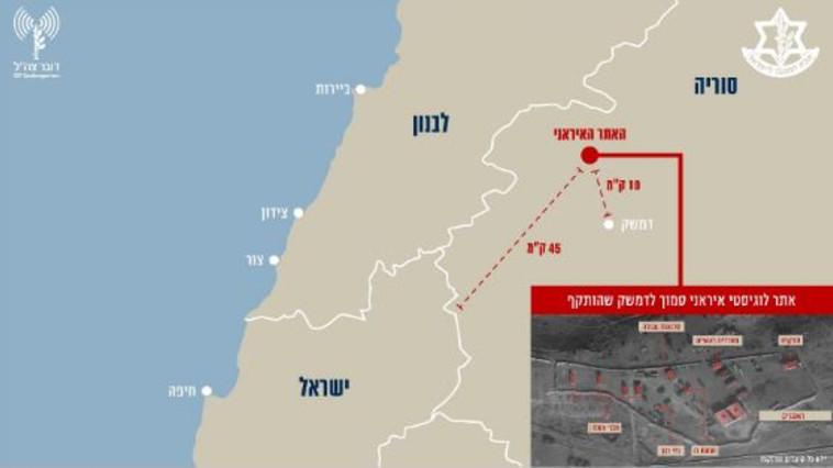 """מיקום האתרים האיראניים שהותקפו בסוריה. צילום: דובר צה""""ל"""