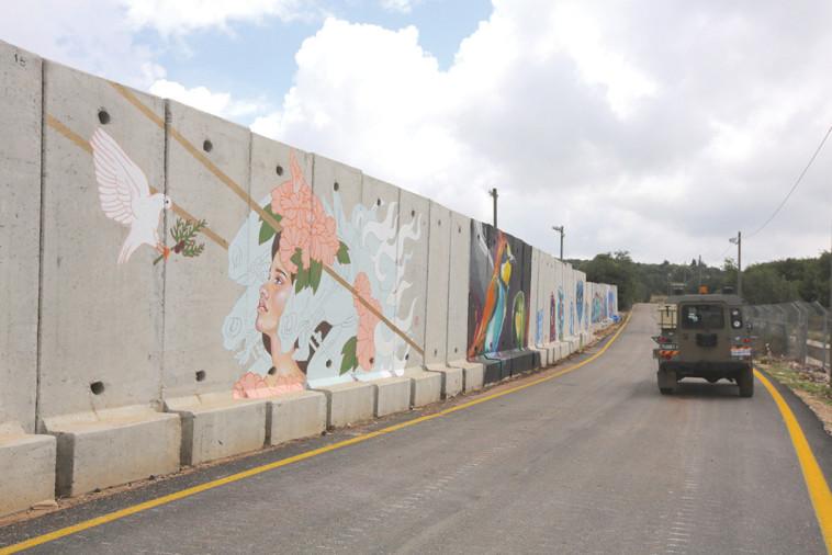 גבול ישראל-לבנון. צילום: מרק ישראל סלם