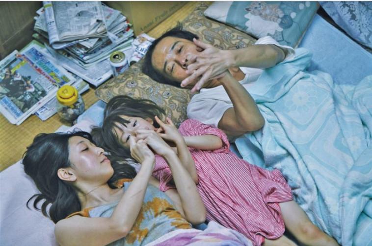 """""""פרשיה משפחתית"""". צילום באדיבות פסטיבל קאן"""
