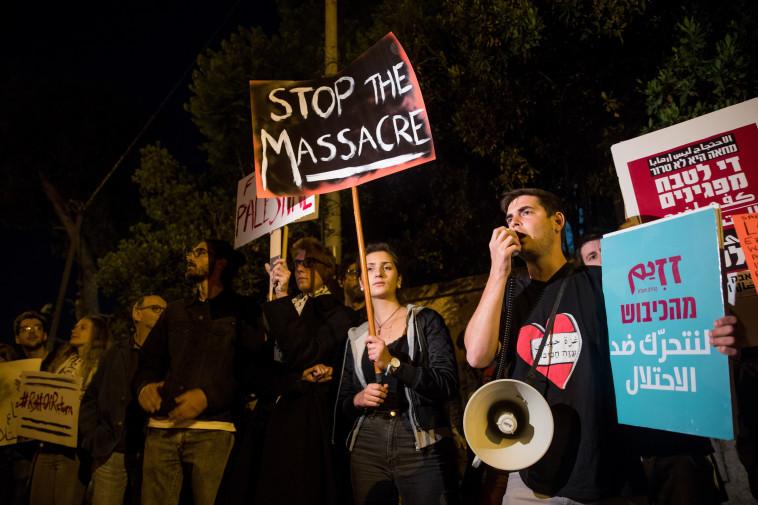 הפגנת שמאל נגד האירועים בעזה. צילום: יונתן זינדל, פלאש 90