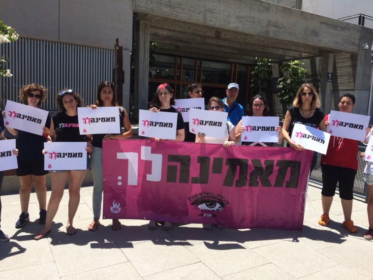 הפגנה נגד אלון קסטיאל. צילום: עמותת כולן