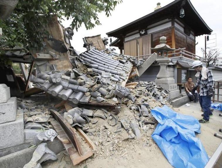 רעידת אדמה ביפן. צילום: רויטרס