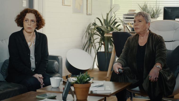 """שטוקהולם, תיקי דיין, לאורה ריבלין. צילום: """"כאן"""""""