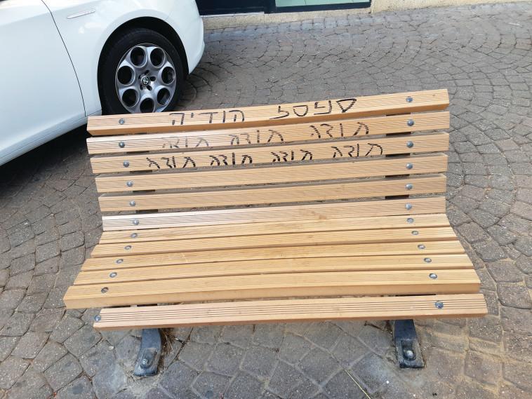 גרפיטי בתל אביב. יצחק בן נר