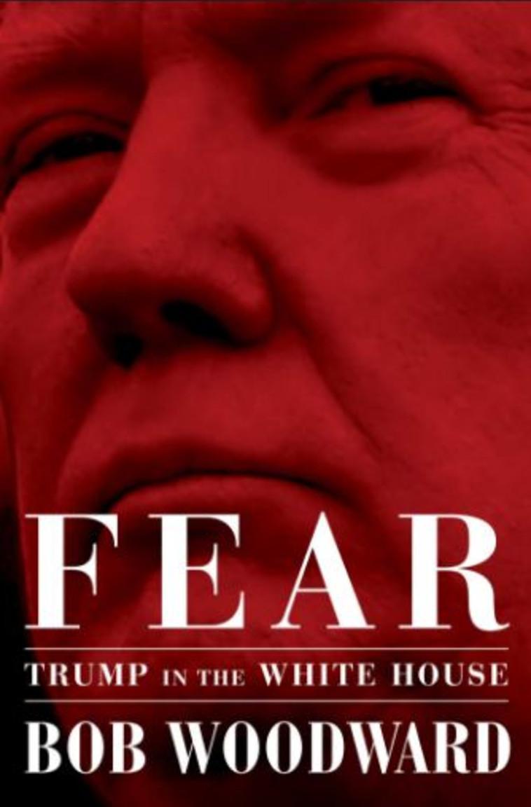 """הספר של בוב וודוורד """"פחד"""". צילום: jpeg image"""